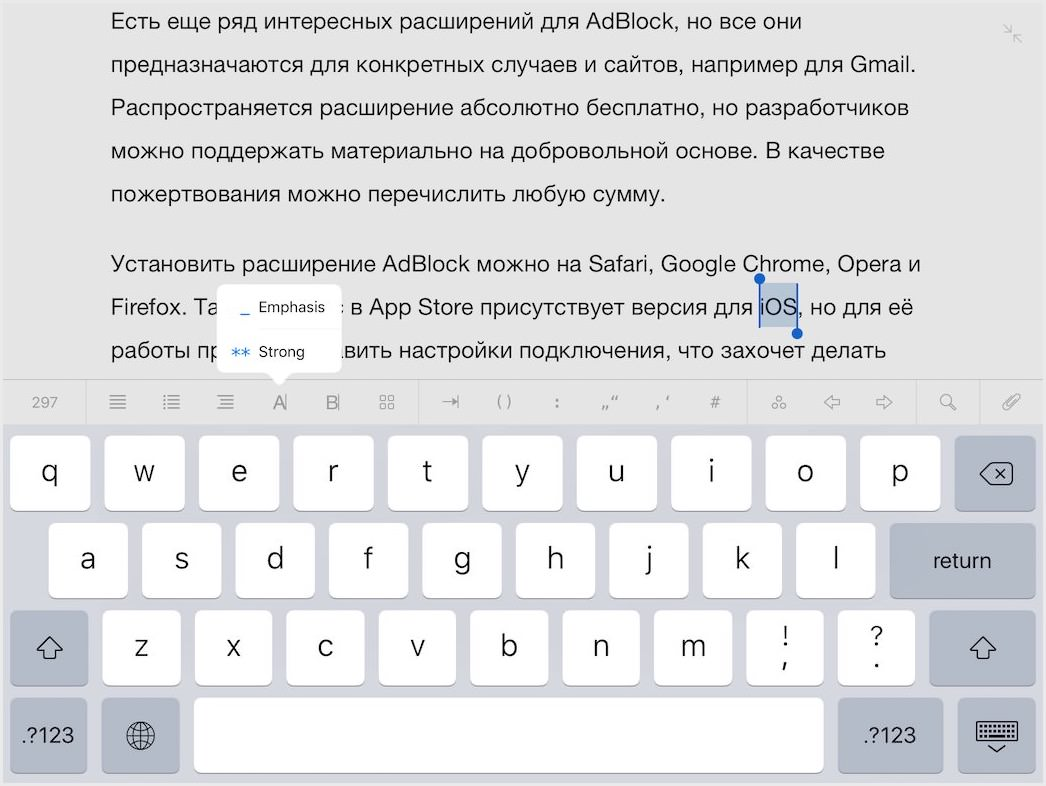 Ulysses ipad iOS 8 Apple App Store review markdown 2 8