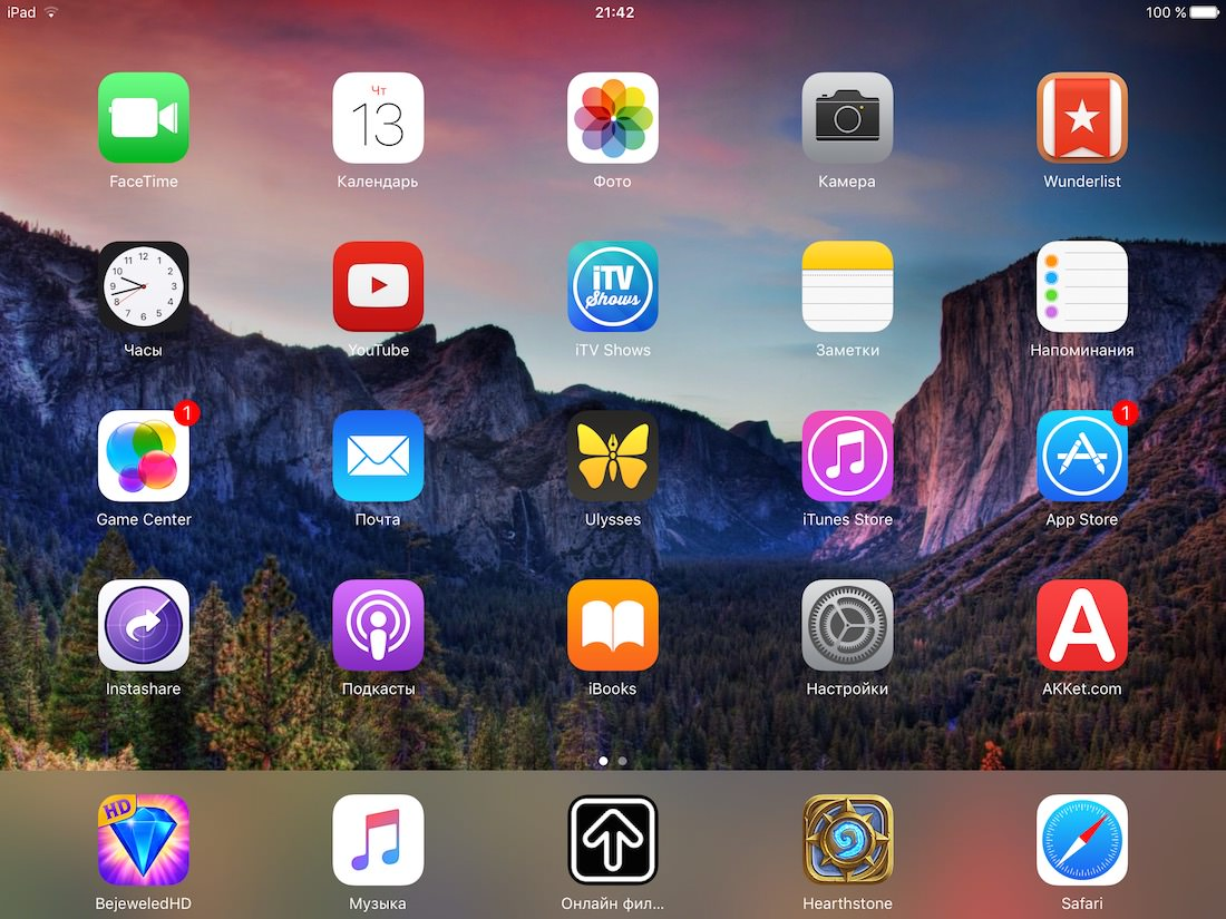 iPad 3 на iOS 9 Beta 5 3