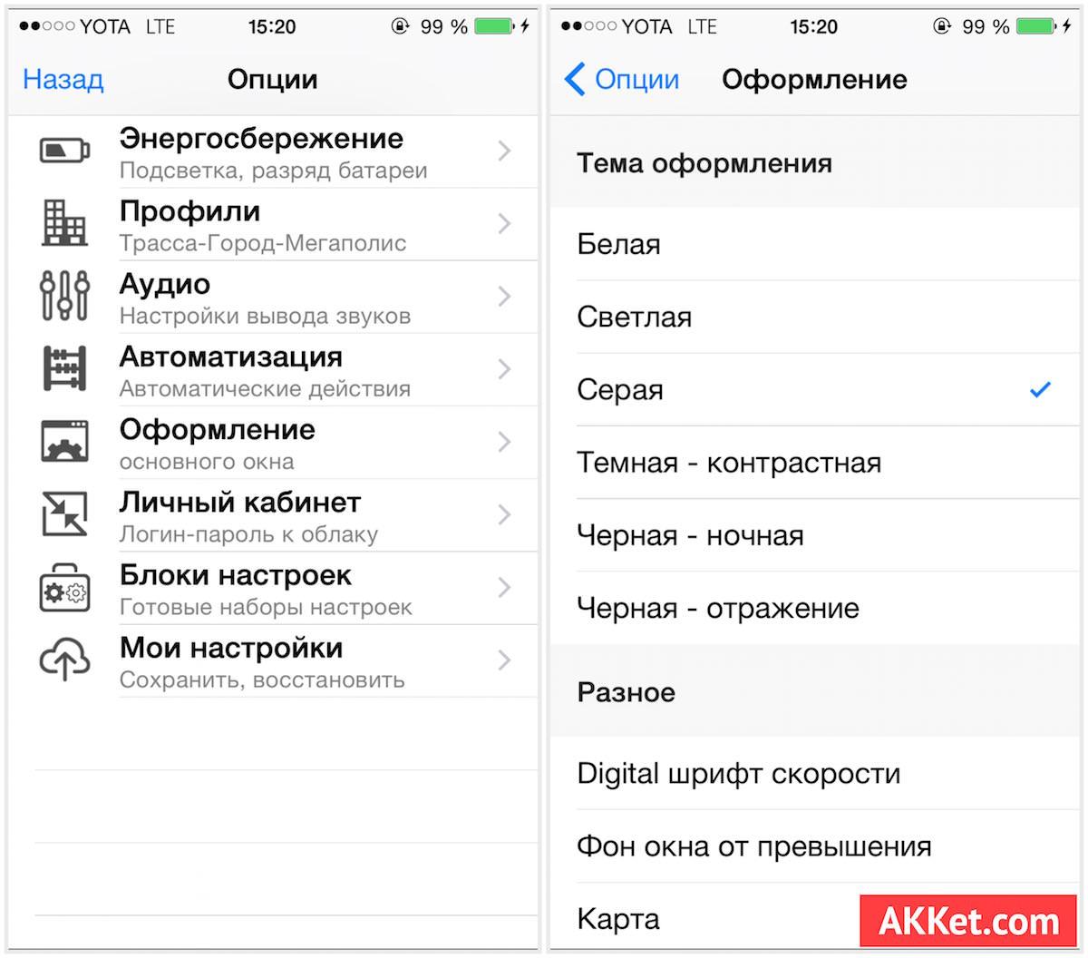 istrelka app store ios iphone ipad russia 5