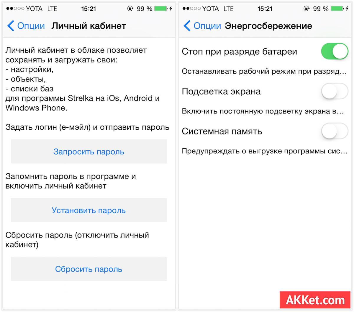istrelka app store ios iphone ipad russia 6