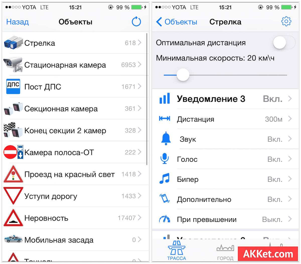 istrelka app store ios iphone ipad russia 7