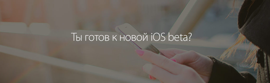theux.ru akket.com UDID iPhone ipad