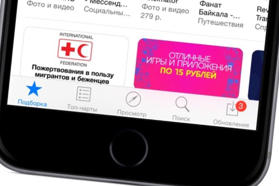 Как победить медленную загрузку приложений из App Store на iOS 8 и iOS 9
