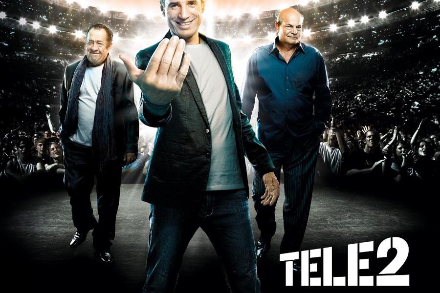 Сотовый оператор Tele2 приходит в Москву и МО