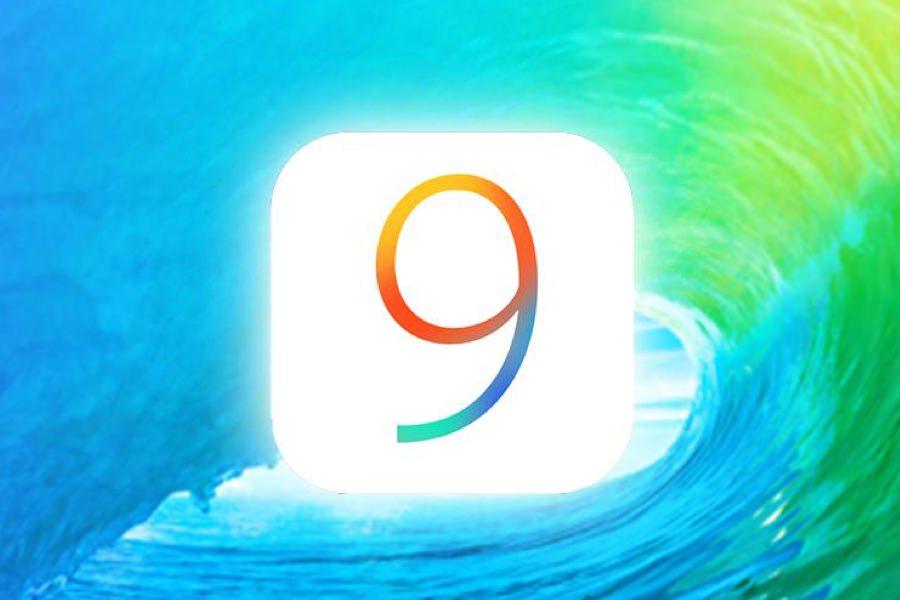 Apple выпустила финальную версию iOS 9 для iPhone, iPad и iPod Touch