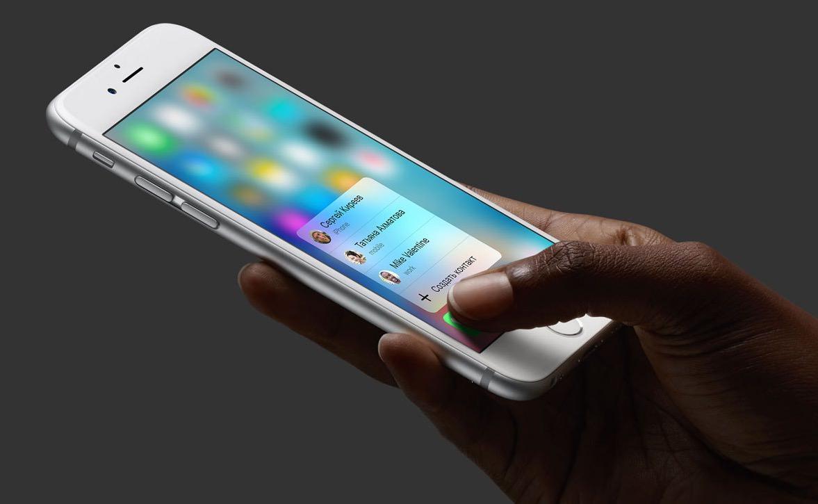 iPhone 6s Plus Apple Russia купить недорого 2