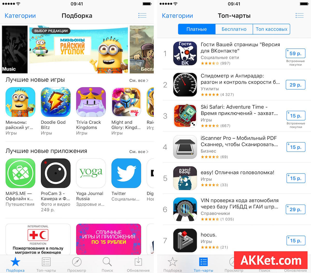 App Store Russia iOS 8 iOS 9 iPhone 6 Plus 2