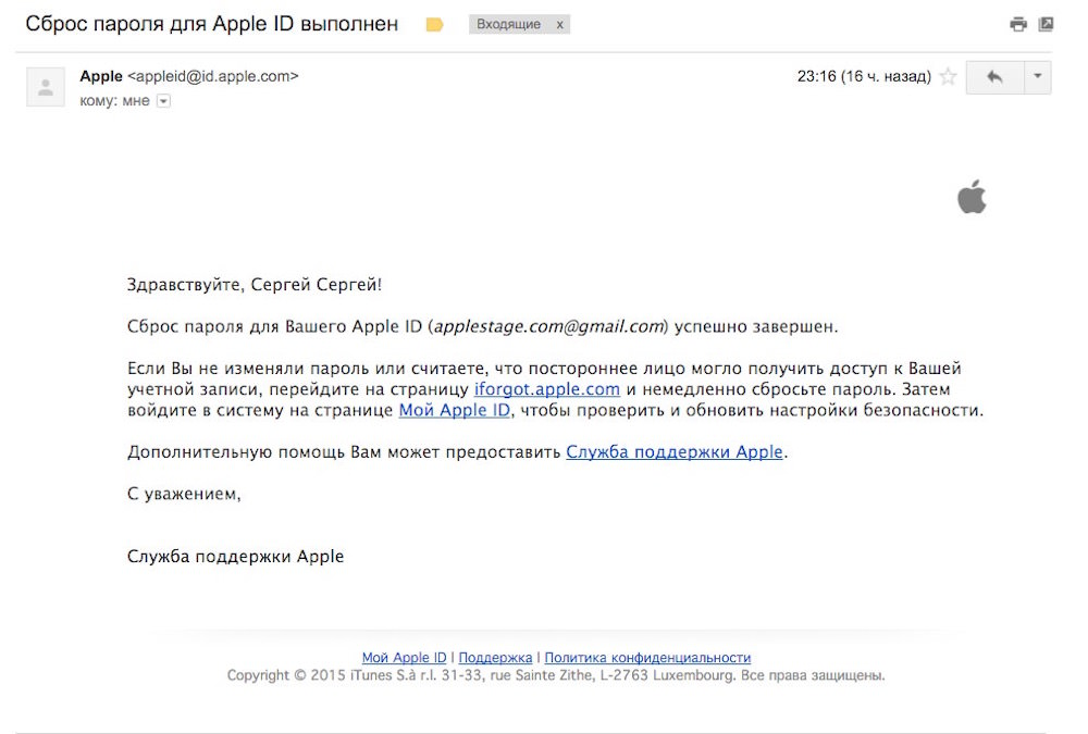 Apple ID still russia akket.com 2