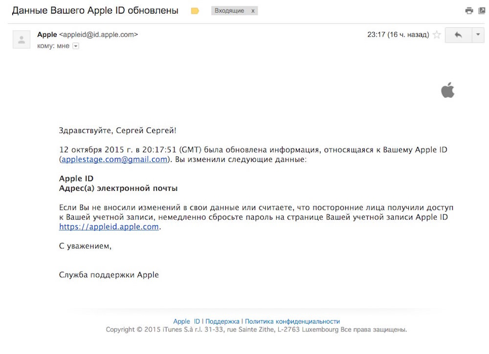 Apple ID still russia akket.com 3