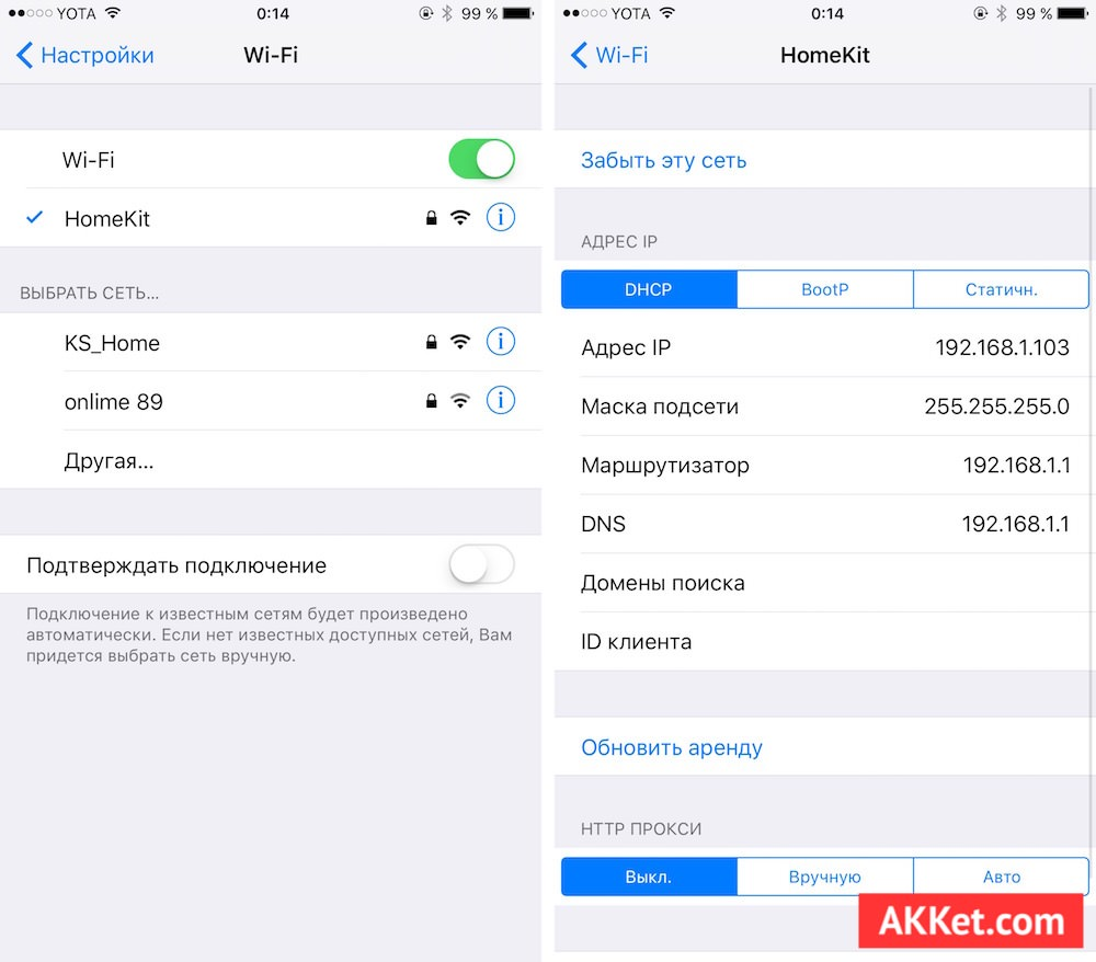 Cydia iOS 9 Tweaks Tweak Terminal SSH access