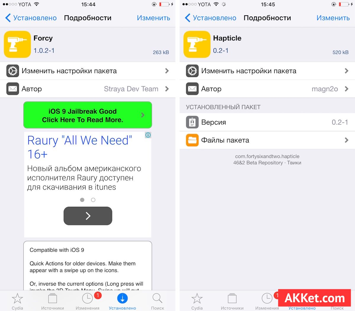 Forcy Hapticle iOS 9 Tweak Cydia Force Touch 3D Touch iPhone 6 Plus Apple 2
