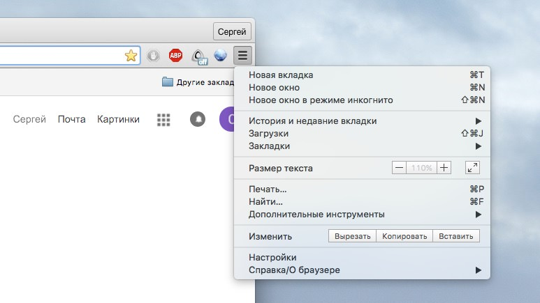Google Chrome frigate mac install torrent russia