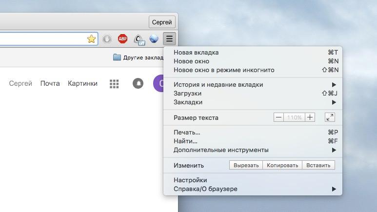 Google Chrome frigate mac install torrent russia