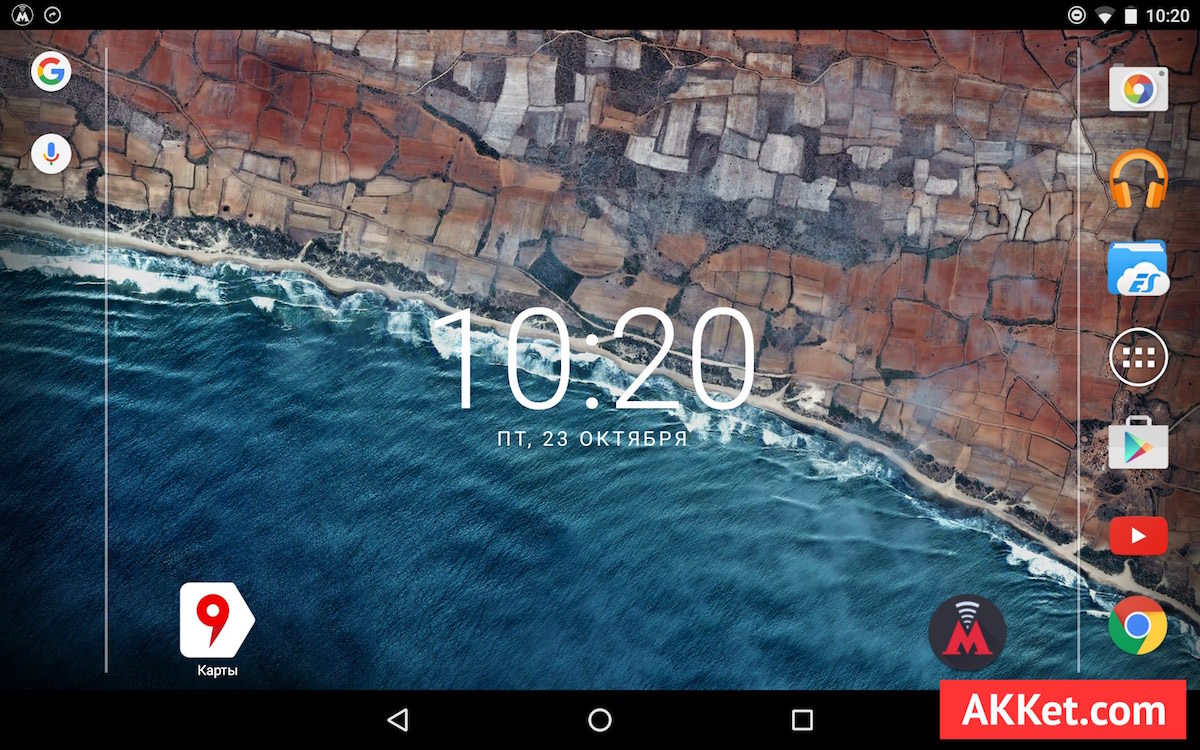 Nexus 7 автовход wi-fi в метро Android.PNG 4