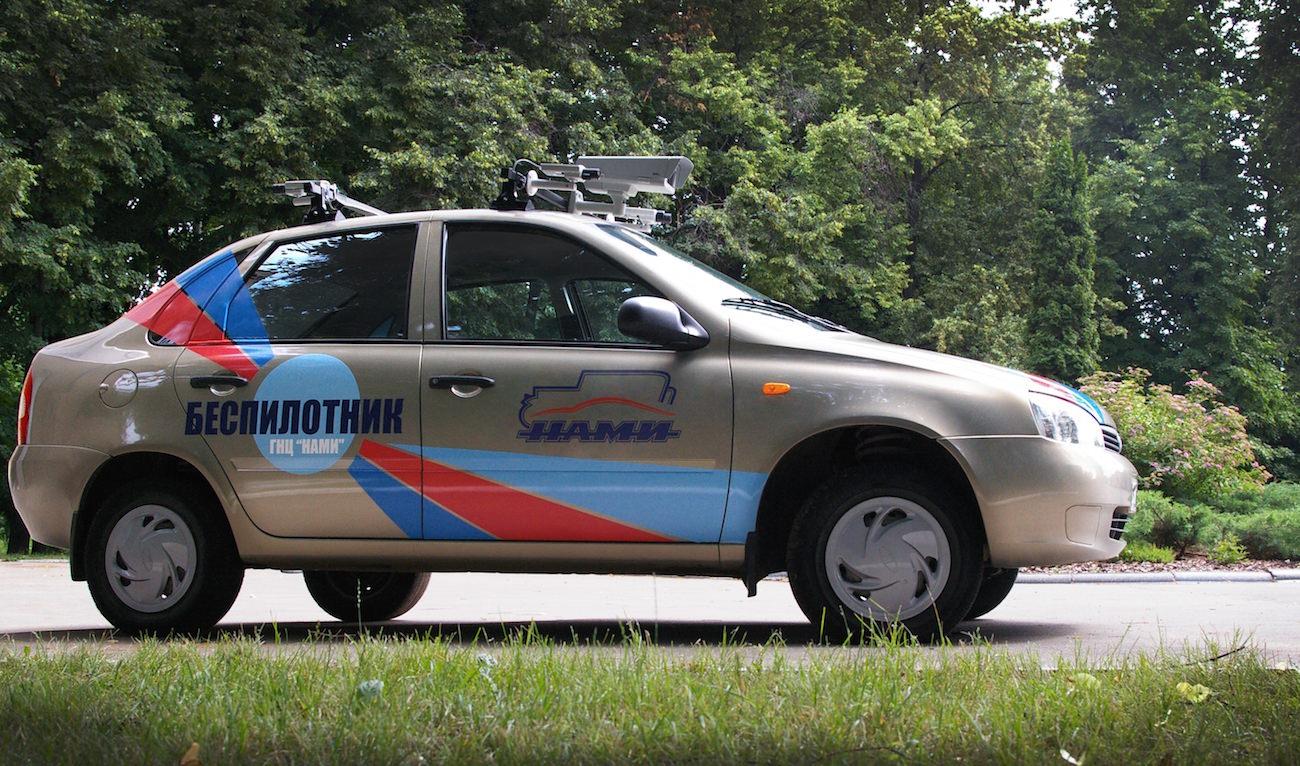 Россия беспилотный автомобиль машина Google
