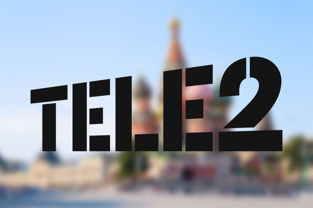 2-дневный опыт использования сотового оператора Tele2 в Москве