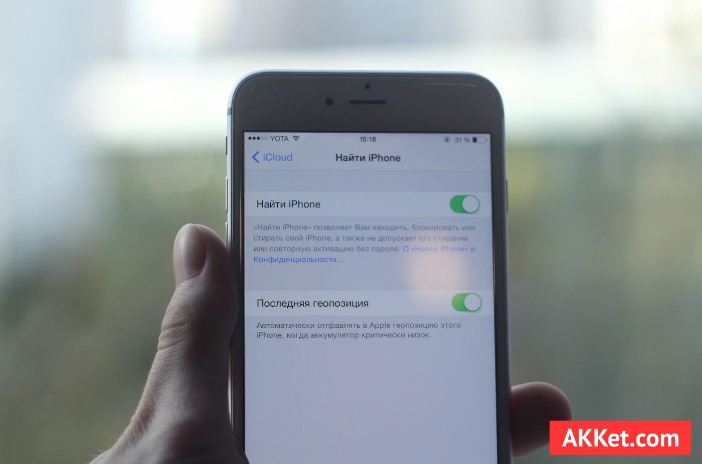 iCloud Activaion Lock 2 akket.com 2