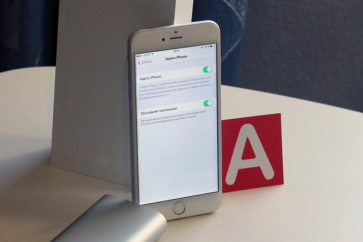 Как проверить свой iPhone, iPad и iPod Touch на iCloud Activation Lock
