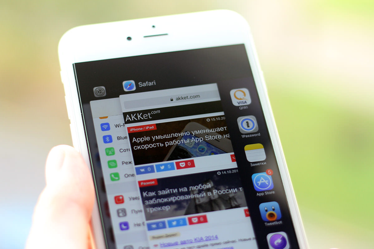 Стоит ли вручную выгружать приложения из памяти iOS
