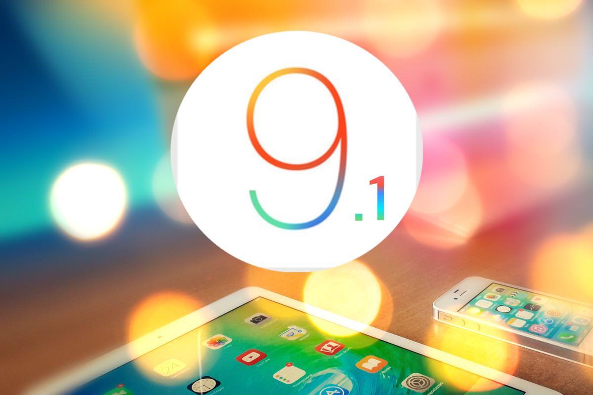 Все подробности о джейлбрейке для прошивки iOS 9.1