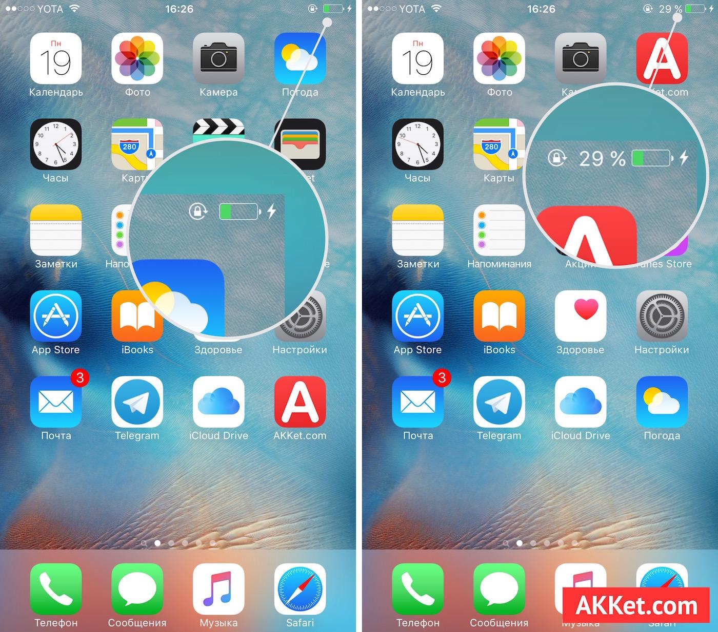 iOS Zoom заряд в процентах батарея аккумулятор 2 iOS 6 iOS 5 iOS 4 iOS 3 iOS 7 iOS 8 iOS 9 iOS 10 Apple 2
