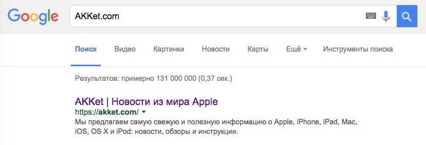 iPad akket.com google