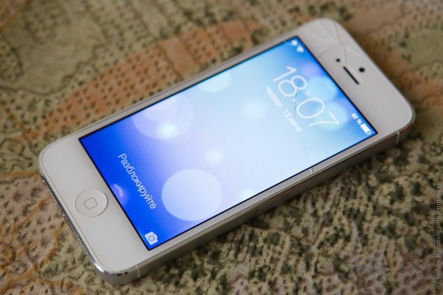 Замедляет ли джейлбрейк операционную систему iOS 9