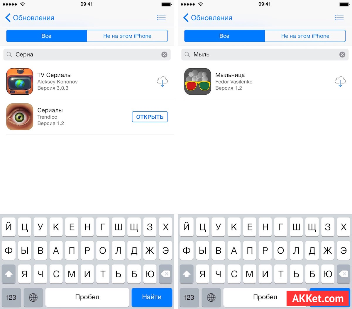 iPhone 6s Russia App Store Historu покупок 2