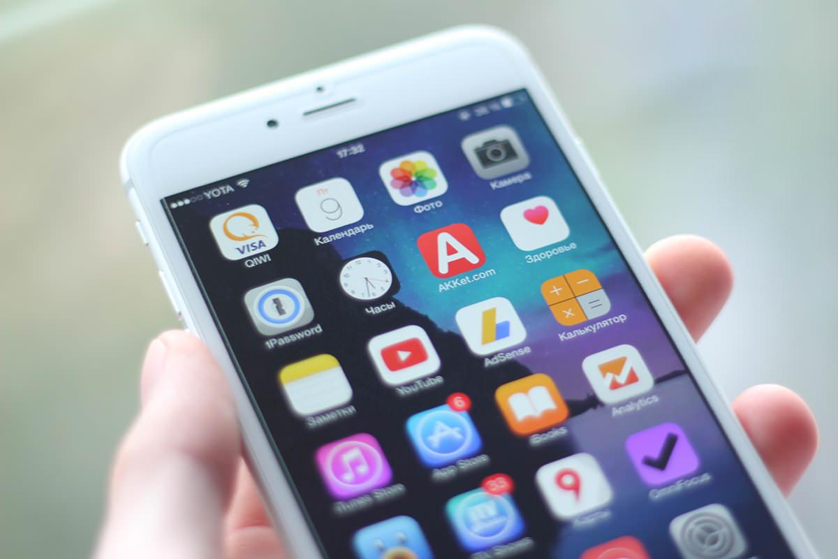 iPhone 6s Russia akket.com akket com review iPhone 6 plus