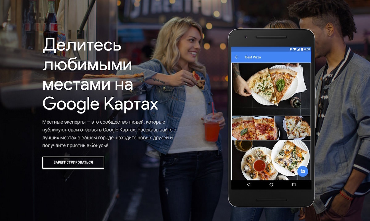 Google Drive Free 1 TB 2