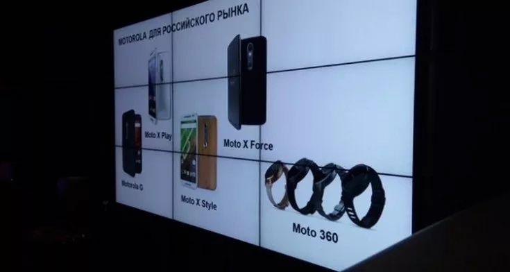 Motorola Moto G Russia Lenovo