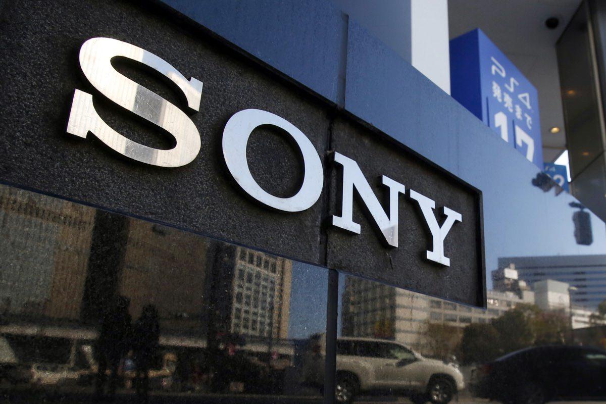 Sony не собирается выпускать собственный мобильный процессор