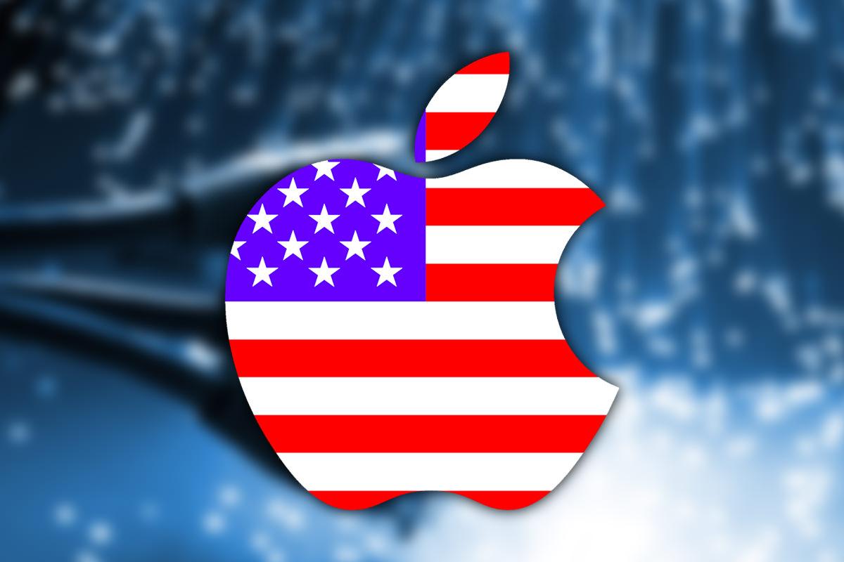 Власти США собираются получить доступ к зашифрованной информации IT-компаний