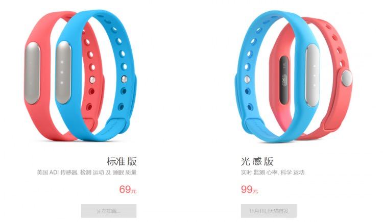 Xiaomi Mi band 1S Russia China Buy  2