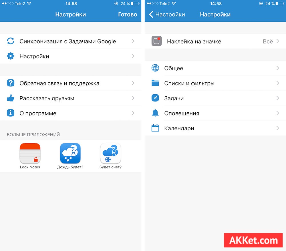 gtasks Pro mac os x iOS to Do todo менеджер задач iPhone iPad Mac App Store 6