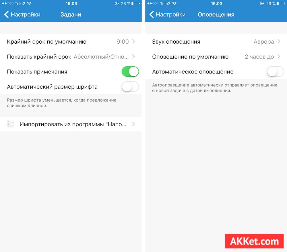 gtasks Pro mac os x iOS to Do todo менеджер задач iPhone iPad Mac App Store 7
