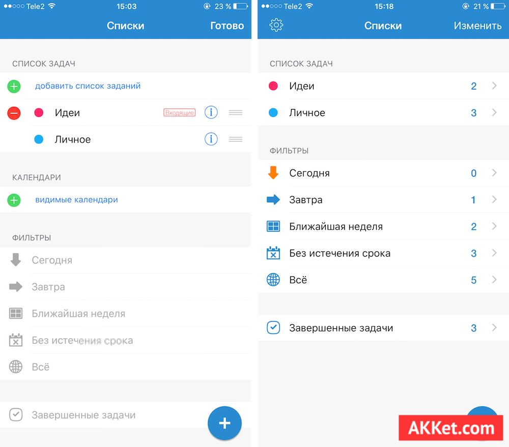 gtasks Pro mac os x iOS to Do todo менеджер задач iPhone iPad Mac App Store 8