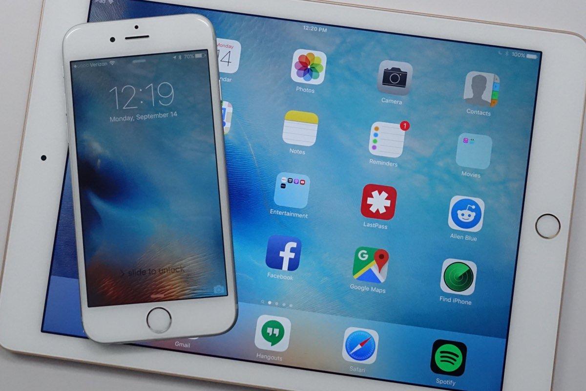 Apple выпустила прошивку iOS 9.2 beta 3 для iPhone и iPad