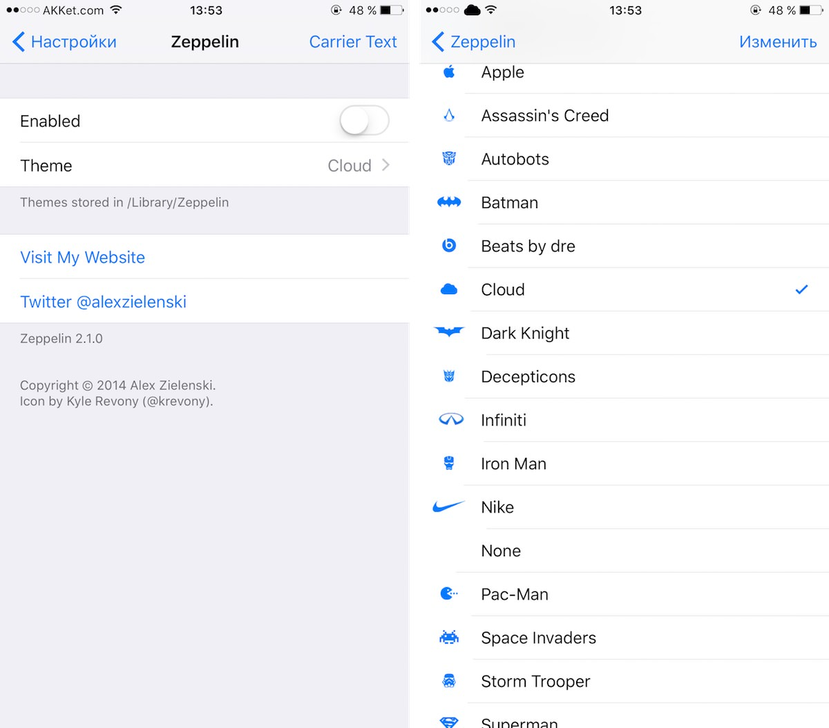 iPhone Zeppelin iPad iOS 9 Cydia Tweak Free SIM card 2