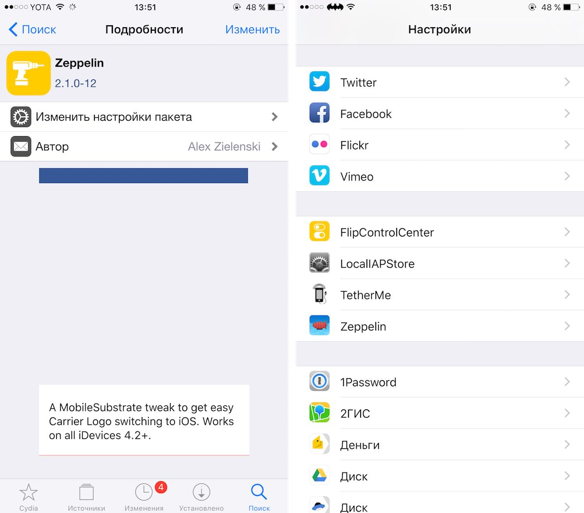 iPhone Zeppelin iPad iOS 9 Cydia Tweak Free SIM card 3