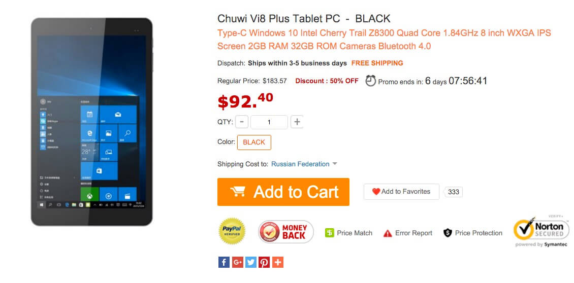 Chuwi Vi8 Plus Tablet PC 1