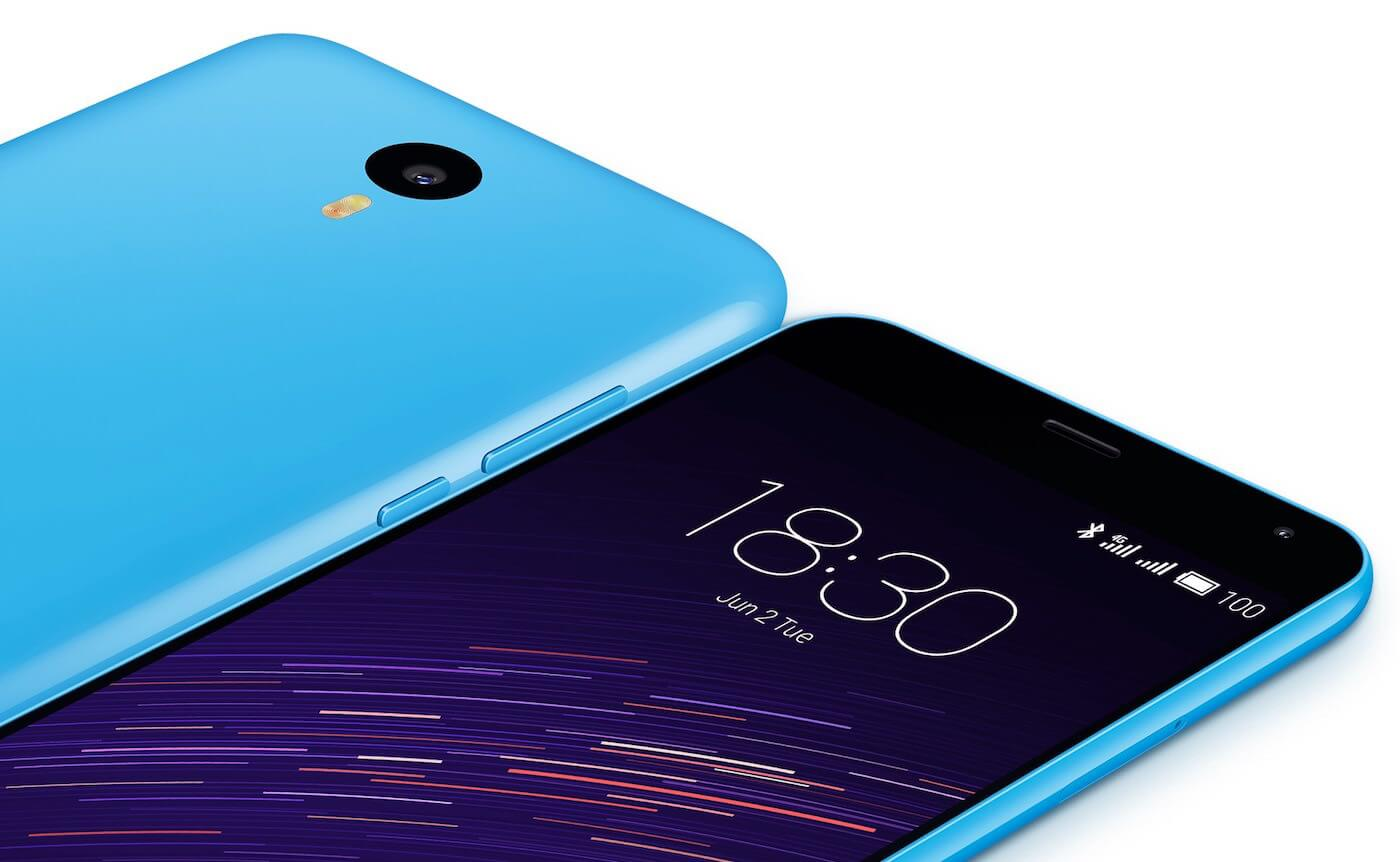 Meizu M2 note MX5