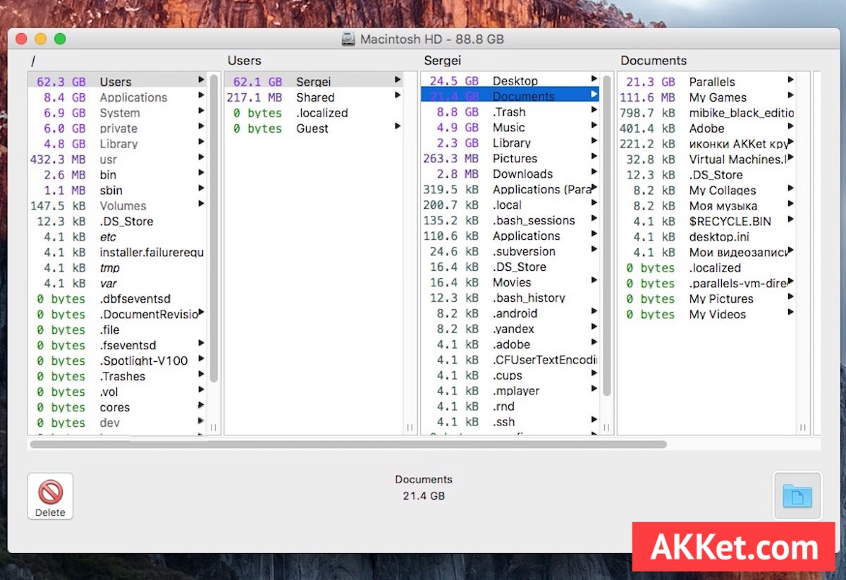 OmniDiskSweeper Mac Russia OS X El Capitan Yosemite Mavericks clear delete files 2