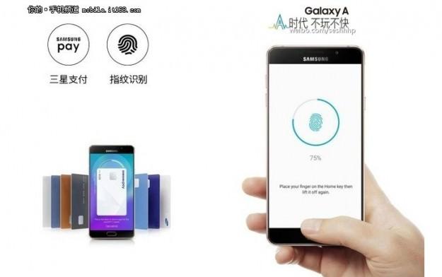 Samsung Galaxy A9 5