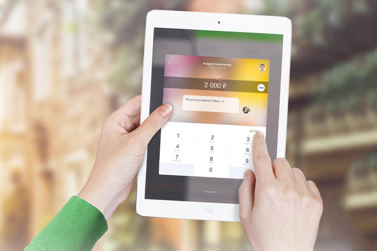 Мобильным приложением «Сбербанк Онлайн» пользуется более 10 млн человек