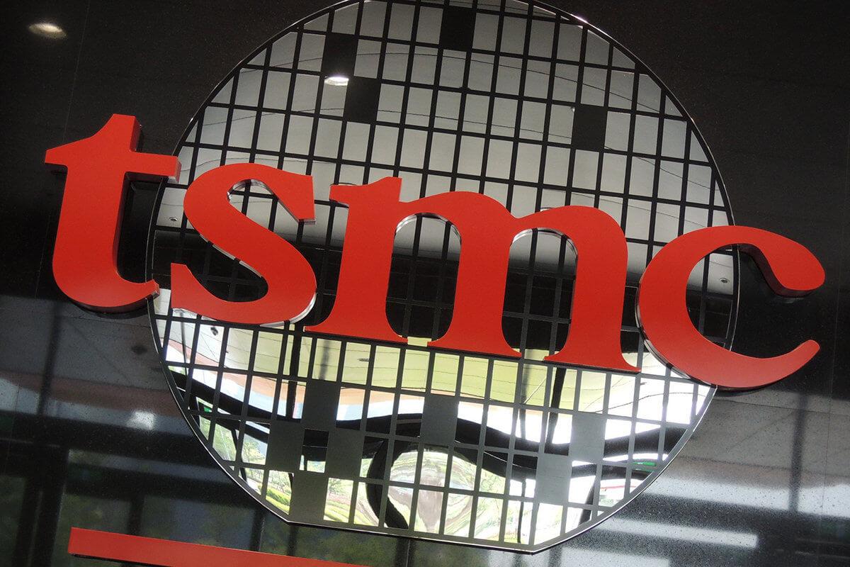 TSMC начала разработку процессоров по 5-нм техпроцессу