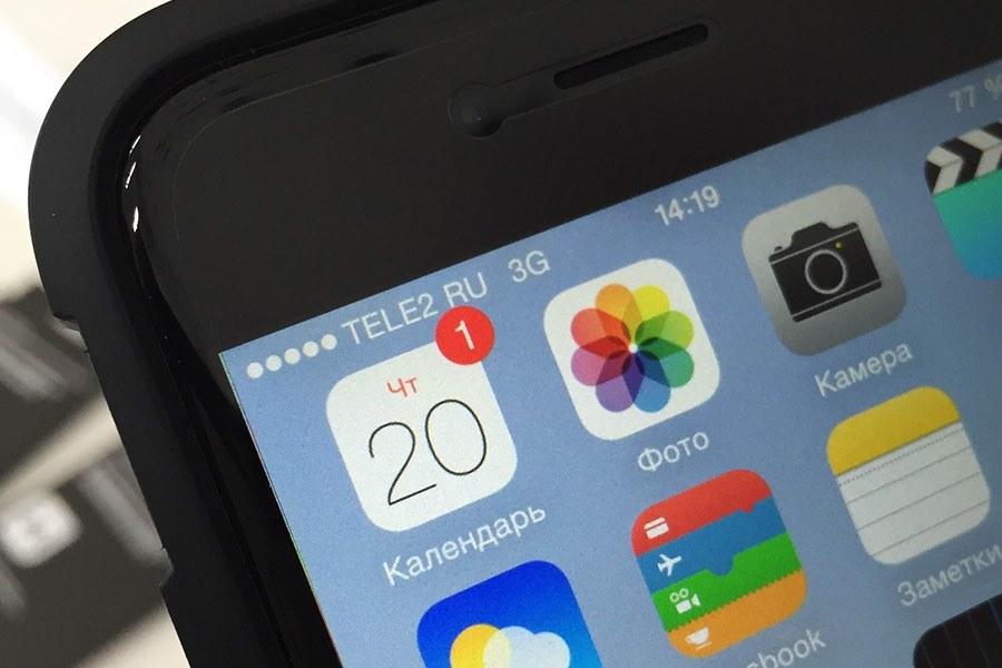 Приложение «Мой Tele2» для iOS получило поддержку iPhone 6