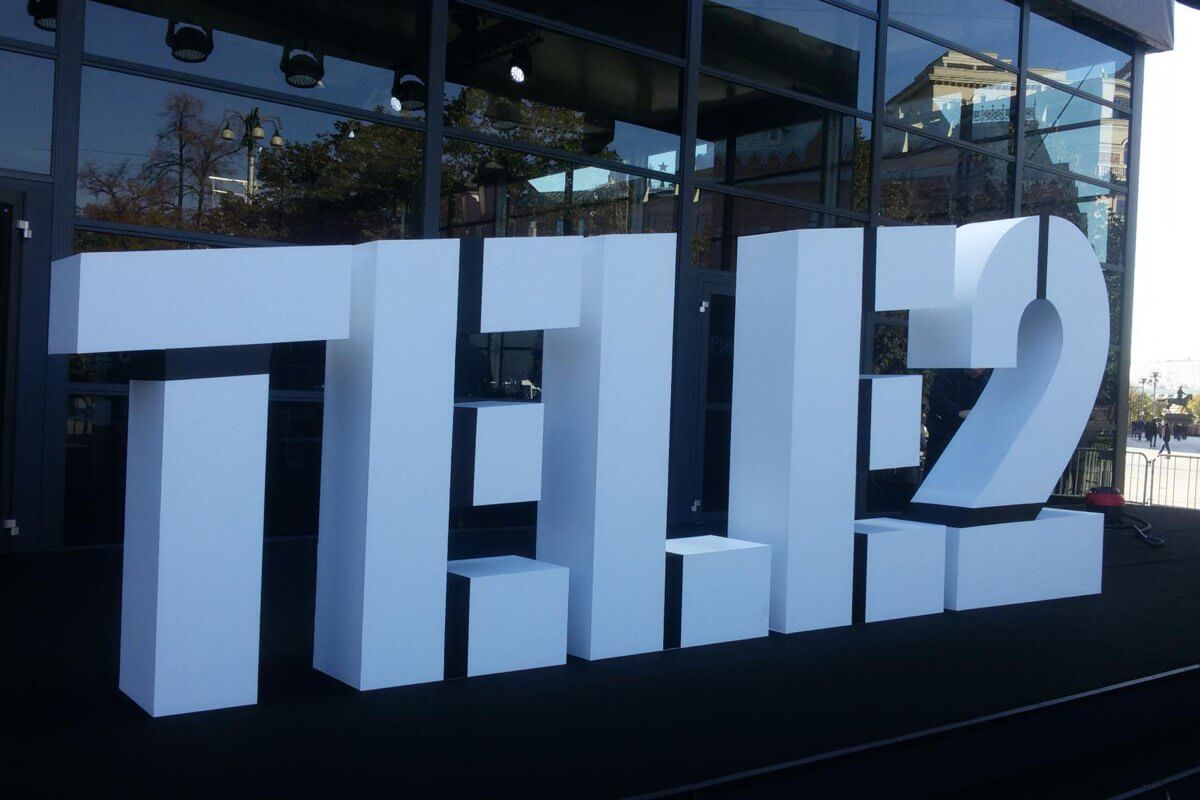 Опыт использования сотового оператора Tele2 в Москве за два месяца