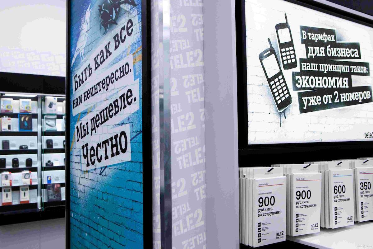 Абоненты Tele2 в Москве потребляют более 30 Тб ежедневно