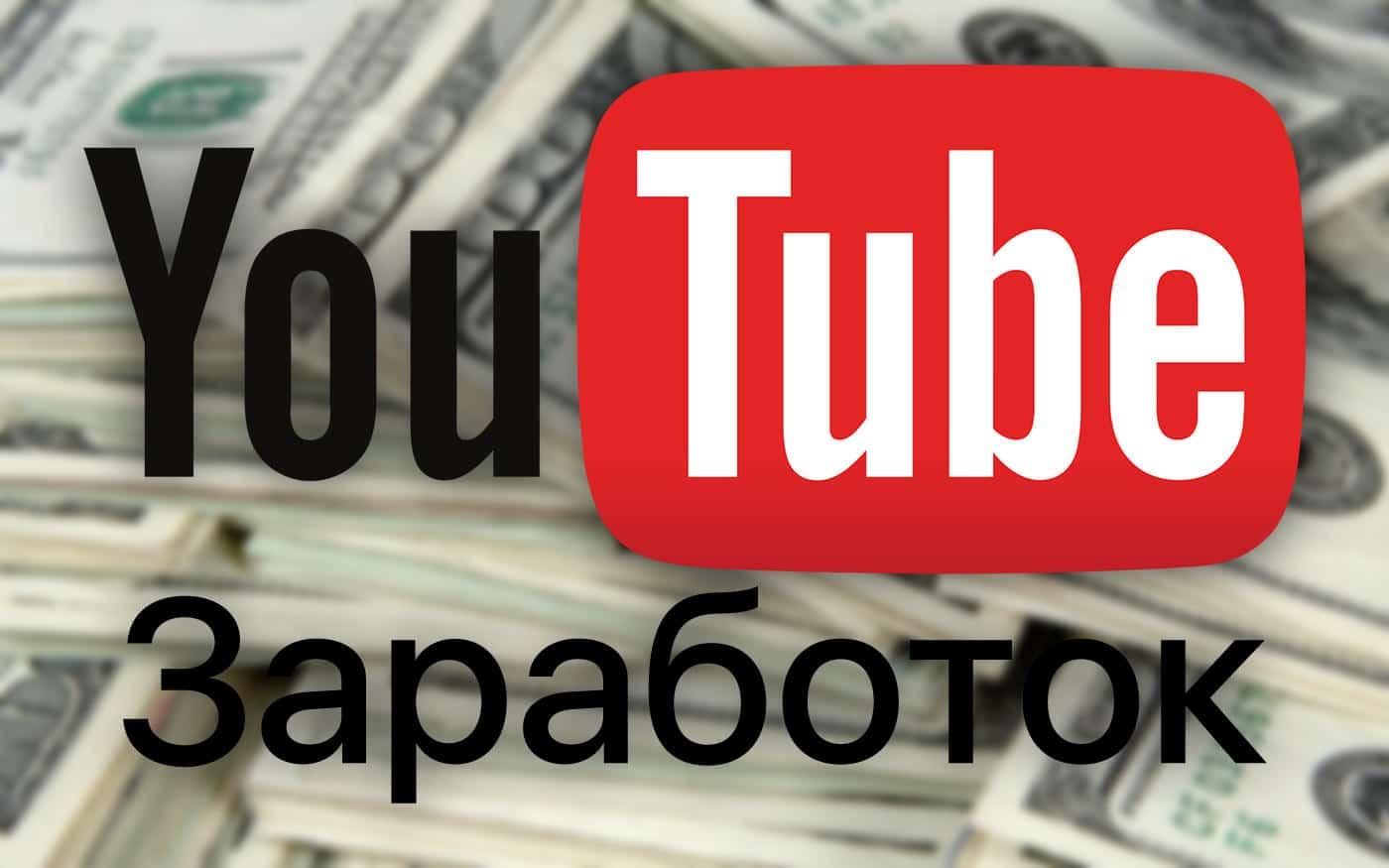 Wylsacom youtube dollar adsense ad 00